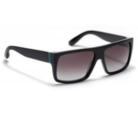 lunettes-de-soleil-diesel-enfant-1