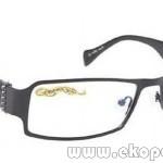 lunettes-de-soleil-ed-hardy-3