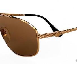 lunettes-de-soleil-bugatti-homme-2