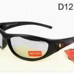 lunettes-de-soleil-ferrari-enfant-5